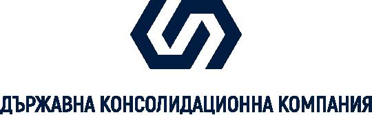 """""""Държавна Консолидационна Компания"""" ЕАД"""